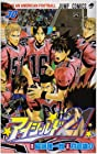 アイシールド21 第30巻 2008年06月04日発売