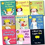 Tony Ross Classical Little Princess Collection Tony Ross 9 Children Books Set As Seen On TV (I Want To Be, I Want My Mum, I Want A Friend, I don't want to wash my hands!, I want my Dummy!, I want To win!, I want a Party!, I want my light On!, I want my T