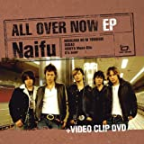 ALL OVER NOW EP(DVD付)