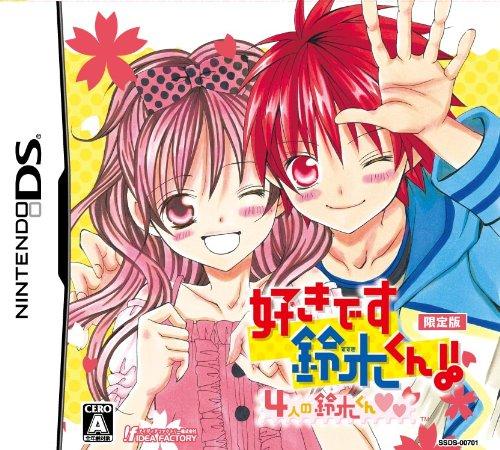 suki-desu-suzuki-kun-4-nin-no-suzuki-kun-limited-editionimport-japonais