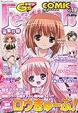 電撃G's Festival! Comic vol.19 2011年 10月号 [雑誌]