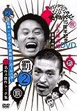 ��������Υ����λȤ��䤢��ؤ�� !! 2 ���ܰ�ͤܤä�����ι��1��2���ι ! [DVD]