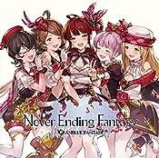 Never Ending Fantasy