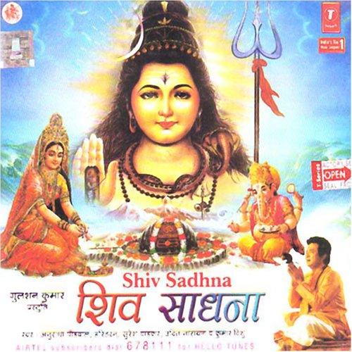hindi songs online video - photo #46
