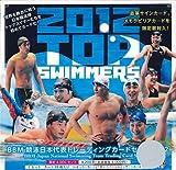 BBM 競泳日本代表トレーディングカードセット2012 BOX