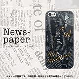 SoftBank iPhone5 アイフォン ハードケース・カバー ケースマーケット オリジナル 【News-paper Bk】