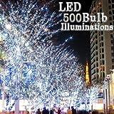 GOODGOODS LED イルミネーション 屋外 LEDライト クリスマスツリ 飾り LED電飾 500球 30m 複数連結可 防水 白 LD55 ホワイト