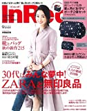 In Red(インレッド) 2016年 09 月号 [雑誌] ランキングお取り寄せ