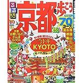 るるぶ京都を歩こう'16 (国内シリーズ)