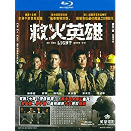AS THE LIGHT GOES OUT on Blu-ray, DVD and Digital