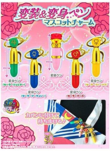 RoomClip商品情報 - ガシャポン 美少女戦士セーラームーン 変装&変身ペン マスコットチャーム 全5種セット
