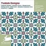 Turkish Designs (1Cédérom)
