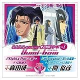 S.S.D.S.キャラクターソング 愛の熱唱シリーズVol.1 Yumi-bam(ユミバム)
