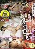 【声が出せない】状況にアソコが濡れる女たち 中出し夜這い編 桃太郎映像出版 [DVD]