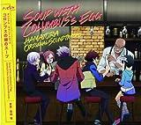 TVアニメ『ハマトラ』オリジナルサウンドトラック「コロンブスの卵のスープ」Soup With Columbus' Egg(初回生産限定盤)