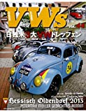 LET'S PLAY VWs Vol.44 (NEKO MOOK 2021)