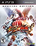 Street Fighter X Tekken: Special Edition