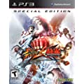 Street Fighter X Tekken Special Edition - PlayStation 3