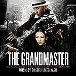 The Grandmaster (Vinyl)