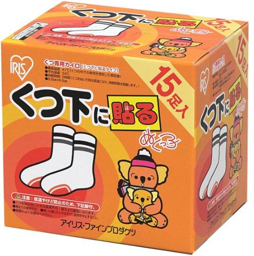 15 NUKUKKO type tentative marriage to put on the socks