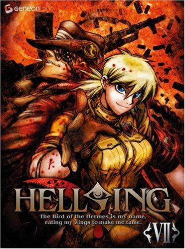 『ヘルシング』未熟な吸血鬼・セラス・ヴィクトリアの魅力