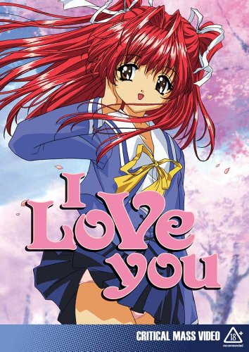 I Love You [DVD] [Import]