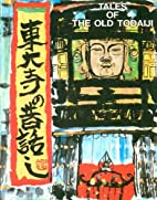 Tales of Old Todaiji by Educational…