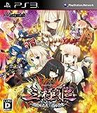 Sangoku Hime: Senkou no Taika – Akatsuki no Haryuu [Regular Edition] [Japan Import]