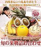 【2012年予約受付中】【母の日限定】旬の果物詰め合わせ【29】 ランキングお取り寄せ