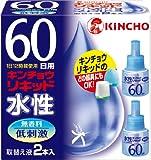 水性キンチョウリキッド 60日 無香料 取替え液 2個入