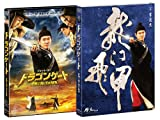 hSQ[g  [DVD]