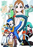 家族ゲーム 7 (電撃コミックス EX 電撃4コマコレクション 96-7)