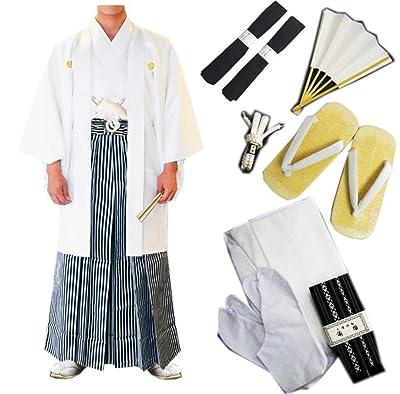 和さくら庵 紋付羽織袴 メンズ 男性 フルセット 白 成人式 卒業式 結婚式