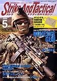 Strike And Tactical (ストライク・アンド・タクティカルマガジン) 2009年 05月号 [雑誌]