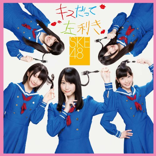 キスだって左利き (SINGLE+DVD) (Type-B/ジャケットB)