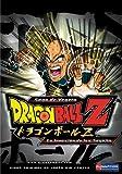 echange, troc Dragon Ball Z 8 [Import USA Zone 1]