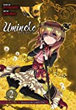 img - for Umineko WHEN THEY CRY Episode 4: Alliance of the Golden Witch, Vol. 2 book / textbook / text book