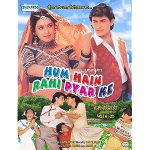 Aa Ja Re Mere Pyar Ke Raahi Lyrics | Oonche Log (1965 ...