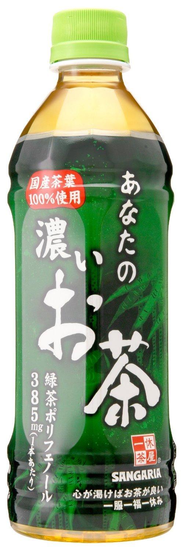 サンガリア あなたの 濃い お茶 ペット(500ml×24本)2ケース