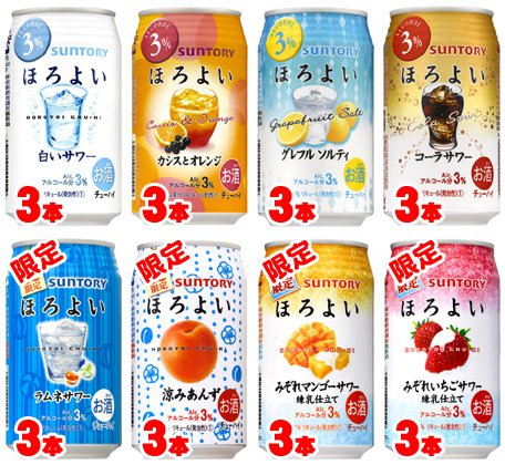 サントリー ほろよい バラエティ350ml×24缶 8種混載セット(人気4種+夏限定4種)