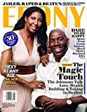 img - for Ebony Magazine July 2014 - Magic and Cookie Johnson on Cover - Advice From Shark Tank's Daymond John and Iyanla Vanzant book / textbook / text book