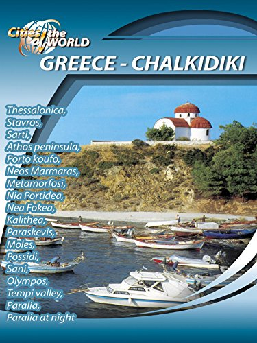 Cities of the World Chalkidiki Greece