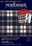NEWYORKER 50th Anniversary (e-MOOK 宝島社ブランドムック)