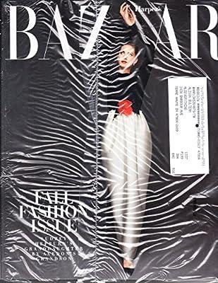 Harper's Bazaar Magazine September 2014 Audrey Hepburn's Granddaughter