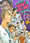 GIANT KILLING 第38巻