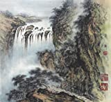 """Thundering Falls"", a Roaring Waterfall in the Mountains, Giclee Print of Original Sumi-e Landscape Painting, Various Sizes (15 x 17)"