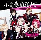 ������KISS ME[Type A](����ȯ�䡡ͽ���)