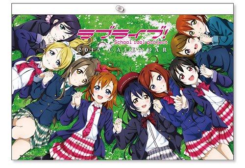 『ラブライブ!』 カレンダー 2015
