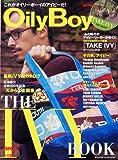 OilyBoy THE IVY BOOK これがオイリーボーイのアイビーだ! (マガジンハウスムック)