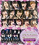 Hello! Projectひなフェス 2015~満開!The Girls' Festival~<アンジュルム&Juice=Juiceプレミアム> [Blu-ray]